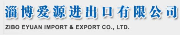 Zibo Eyuan Import & Export Co. Ltd