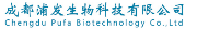 Chengdu Pufa Biotechnology Co.,Ltd