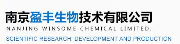 Nanjing Winsome Chemical Limited