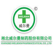 Xiangbei Welman Pharmaceutical Co Ltd