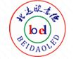 Beijing Beida OLED Materials Technology Co Ltd