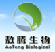 Jilin Aoteng Biotechnology Co Ltd