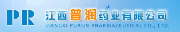 Jiangxi Purun Pharmateutical Co Ltd