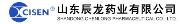 Shandong Chenlong Pharmaceutical Co.,Ltd