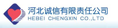 Hebei Chengxin Co.  Ltd