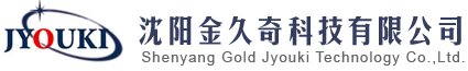 Shenyang Gold Jyoui Technology Co.,Ltd.